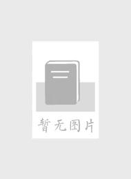 道金斯科学经典系列(套装共三册)